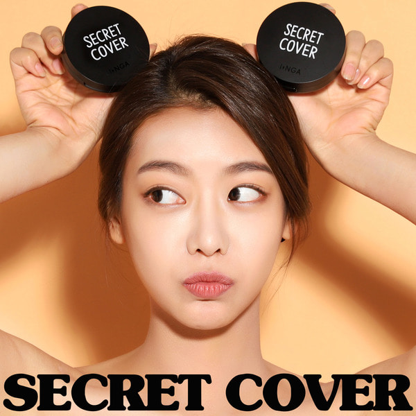 SECRET COVER CUSHION - NATURAL BEIGE